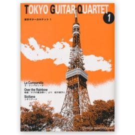 sheetmusic-tokyo-quartet-vol-1