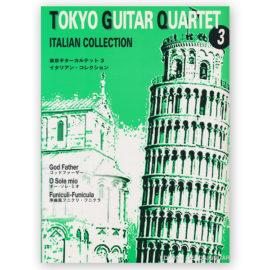 sheetmusic-tokyo-quartet-vol-3