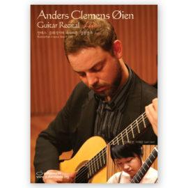 Anders Clemens Guitar Recital Live