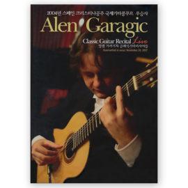 Alen Garagic Recital Live