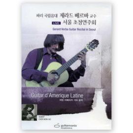 Gerard Verba Recital in Seoul