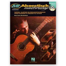 Evan Hirschelman Acoustic Artistry