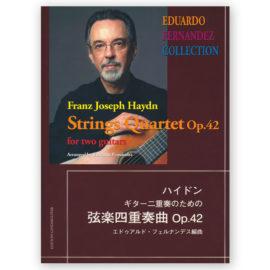 sheetmusic-haydn-fernandez-quartet-42