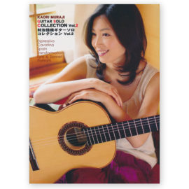 muraji-guitar-collection-vol-2