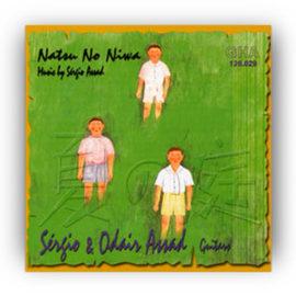 Assad Natsu No Niwa