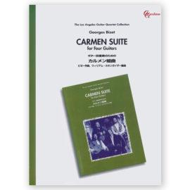 sheetmusic-bizet-carmen-kanengiser