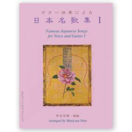 sheetmusic-famous-japanese-songs-nara
