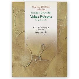 sheetmusic-granados-valses-poeticos-fukuda