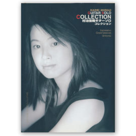 muraji-guitar-collection-vol-1