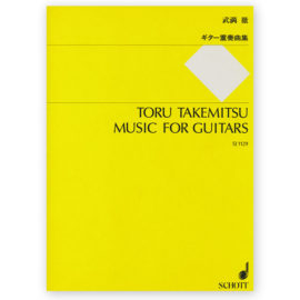 takemitsu-music-for-guitars