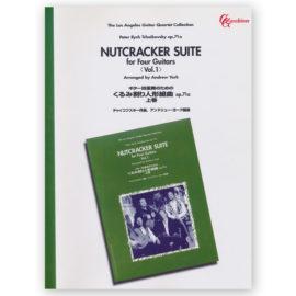 sheetmusic-tchaikovsky-nutcracker-vol-1-york