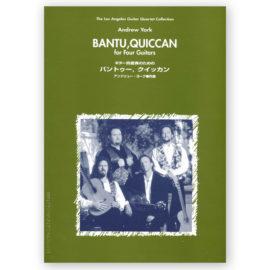 andrew-york-bantu-quiccan