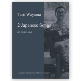 taro-wayama-2-japanese-songs