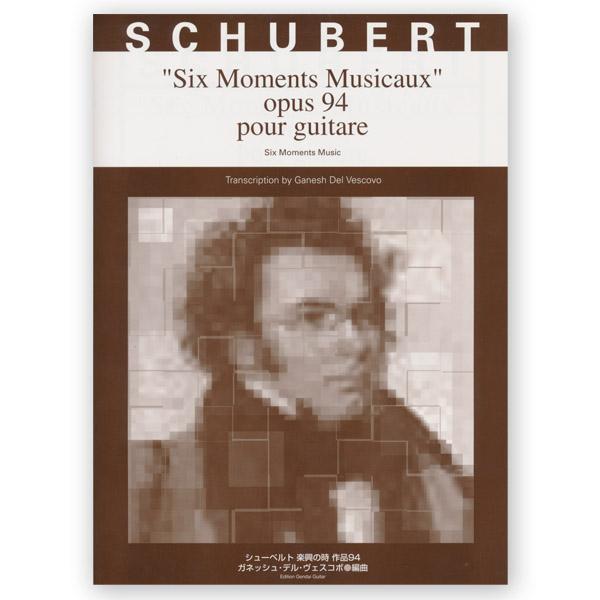 Schubert Moments Musicaux