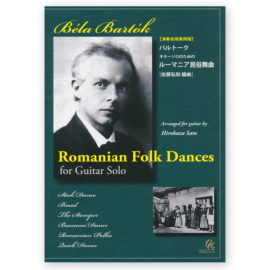 bartok-romanian-dances-sato