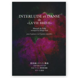 falla-interlude-danse-fujii