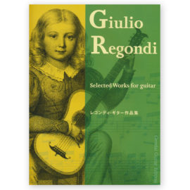 regondi-selected-works-ojiri