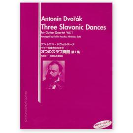 dvorak-three-slavonic-dances-sato